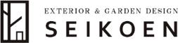 EXTERIOR & GARDEN DESIGN SEIKOEN