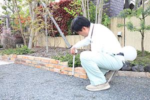 STEP.3 現地調査(無料)