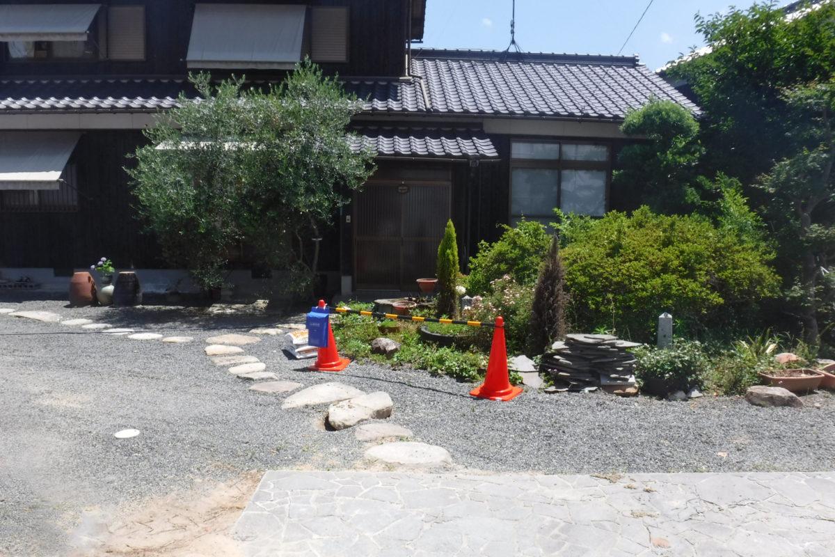 ♯181 モダン・リフォーム外構 T様邸(倉敷市)